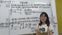 【小升初冲刺计划】专题九—工程问题