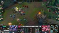 RNGvsSNG苏宁爆冷逆袭LOL2017LPL夏季赛英雄联盟职业联赛