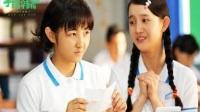 《李雷和韩梅梅》:当女学渣爱上男学霸