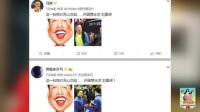 国乒集体发声:我们无心恋战 只因想念刘国梁