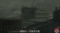 """""""第九区""""导演最新科幻短片《Rakka Vol.1》"""
