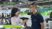 健身器材网2017上海体博会访舒华品牌总监王伟伟先生