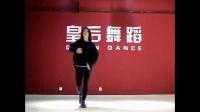 韩国成品爵士舞hate 韩国女子天团4minute组合