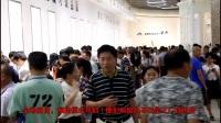 2017美大集成灶总部超级团购会(江西、福建站)