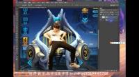 【前桥教育】Photoshop基础学习视频PS制作王者荣耀人物合成图片