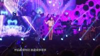 蔡健雅香港开唱遗憾未上红馆 避谈与蔡依林回巢环球 170625