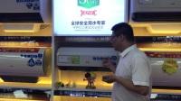 海尔smart热水器讲解视频_刘鑫