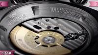 世界十大顶级名表-Vacheron Constantin·江诗丹顿