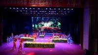 巴中市小金龙国际幼稚园/飞跃舞蹈学校2017年六一文艺演出《欢庆》