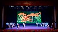 巴中市小金龙国际幼稚园/飞跃舞蹈学校2017年六一文艺演出《相亲相爱的一家人》