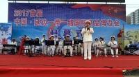 延边凯旋军乐团:2017首届,中国,延边一带一路国际商品博览会。军乐团演奏《四联唱》