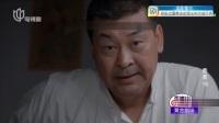 勇者 第16集 梁又琳 侯传杲