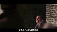 【电影·拯救世界】荷兰版色戒《黑皮书》大尺度谍战片