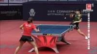 6月24日国际乒联中国公开赛女单半决赛刘诗雯vs孙颖莎(ESPORT国语)