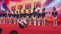 幼儿舞蹈中班基本功展示