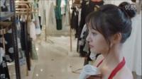 [71]愛剪輯-微微主動去買衣服