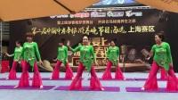 中华龙艺术团 2017同程旅游春晚 舞韵瑜伽《女儿情》