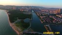 威海建市三十周年