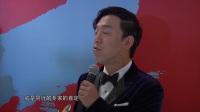 第20届上海国际电影节闭幕 黄渤喜获影帝 称会坚持喜剧 170626