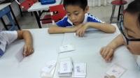 【蕾蕾英语课堂】 单词+音标 扑克学习法
