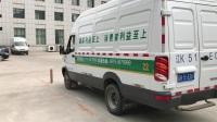 遼陽煙草物流配送中心2017年送貨部崗位技能競賽