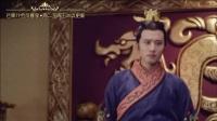 《兰陵王妃》清锁刺杀宇文护