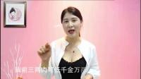龚玥菲-国家认可丰胸产品