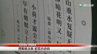 """深圳卫视第一现场报道艾艾贴""""传承""""专列- 艾艾贴总代江伟嫦"""