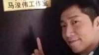 《鹿鼎记》康熙马浚伟46岁风采依旧,网友:吃啥牌子的防腐剂?