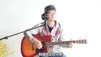 吉他弹唱和弦《世界第一等》吉他扫弦技巧