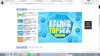 20170626第二期第七天上午菏泽本地淘宝天猫运营推广美工客服线下培训视频课程