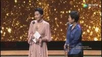 上海国际电影节闭幕式暨颁奖典礼全程回顾