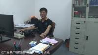 卢穗雄厂长致辞欢迎参加广东忆心智能电器有限公司新厂乔迁的来宾