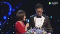 上海国际电影节闭幕式暨颁奖典礼全程回顾 :最佳男主角:黄渤《冰之下》