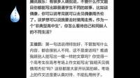 王俊凯高考作文写了谁?不是周杰伦,也不是他自己,而是他
