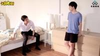 【泰国 5月】逐月之月中字第八集@天府泰剧