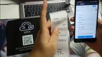 K4外卖打印机绑定网络店铺视频