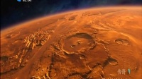 火星改造计划(上) 传奇 20170626