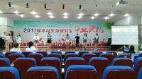重庆医科大学12三系1班毕业节目彩排