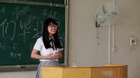 赣南师范大学2013级汉语言文学1班  【纪录片】