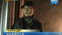 电梯人为损坏 维修之路为何一波三折-南京广播电视台