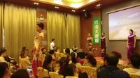 玖绮沙龙会在永济海纳温泉国际酒店隆重举行