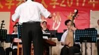 VID_20170626_091138华南理工老年大学民乐团民乐合奏《彩云追月》