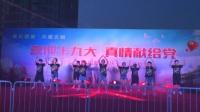 烟台开发区嘉禾舞蹈工作室 帅哥美女 曳步舞鬼步舞演出《SEVE》