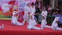 幼儿园兔子舞表演