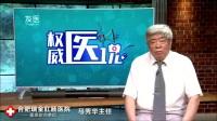 合肥瑞金肛肠医院马秀华医生讲解肛门突然疼痛怎么办