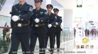 淄博蓝盾保安服务有限公司