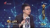财经郎眼20170626 后高考时代