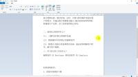 三菱PLC编程软件实用教程