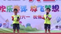 金子世纪之星幼儿园庆六一儿童节全体师生汇演